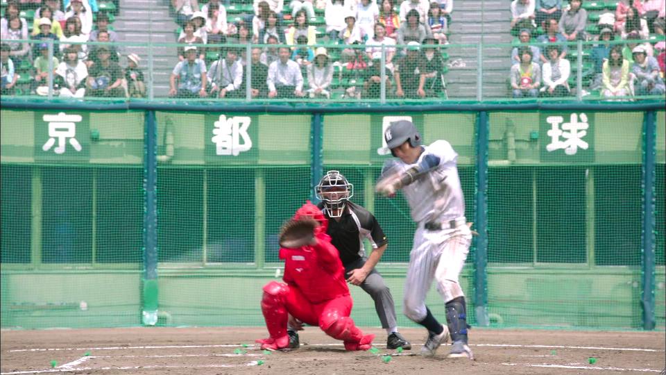 須崎バスター
