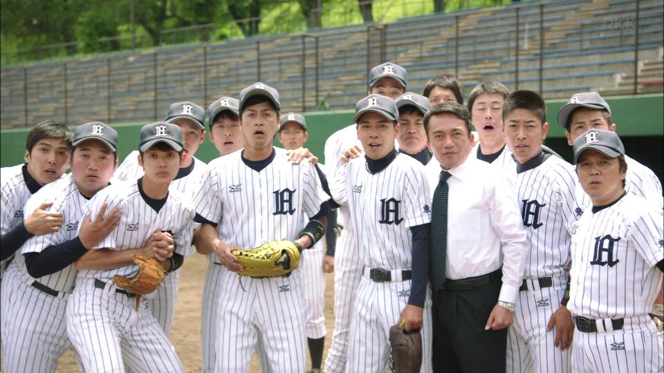 野球部びっくりする