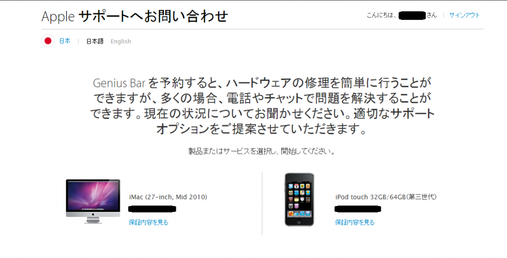 apple00_04