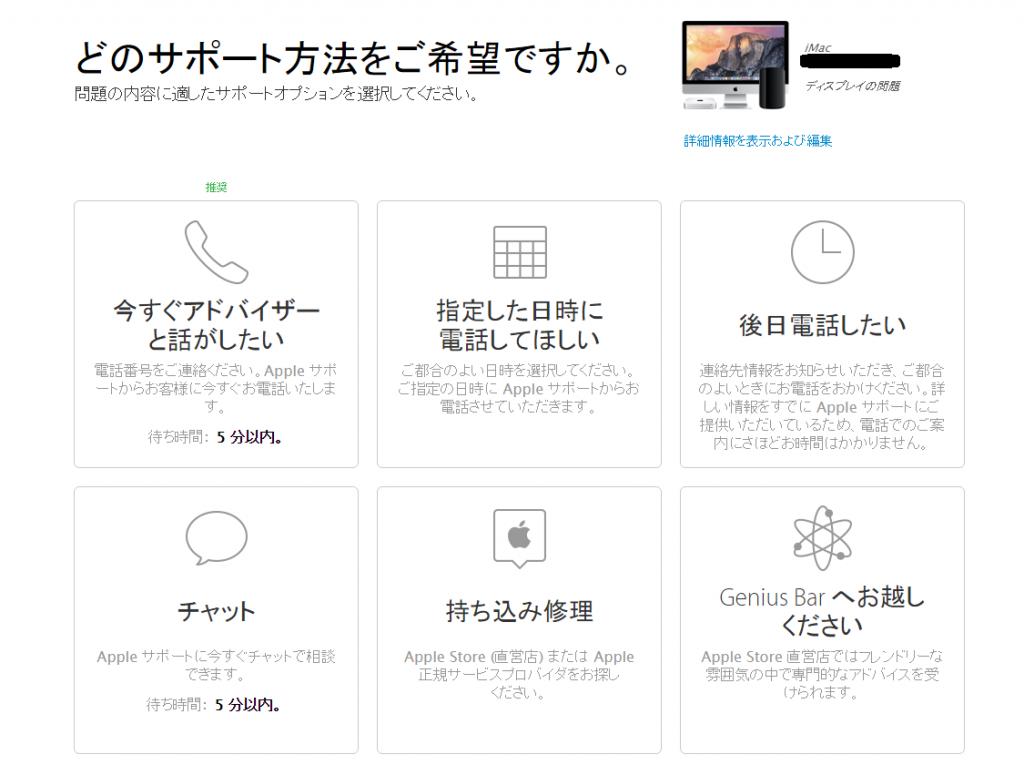 apple04_01